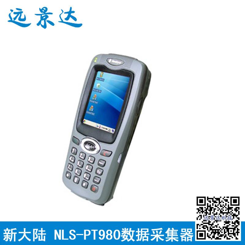 NLS-PT980 PDA数据收集器 移动终端 一维批处理版本 库存盘点机