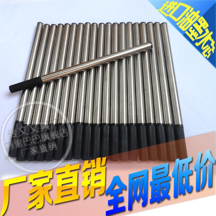油墨笔芯批发价格 油墨笔芯厂家直销