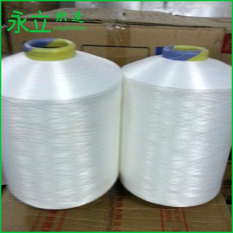 专业供应7070氨纶包覆纱 氨纶包覆纱质量保证