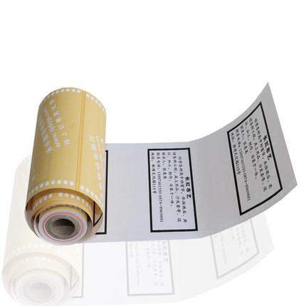 收银纸印刷超低价定做 广告收银纸近期价格