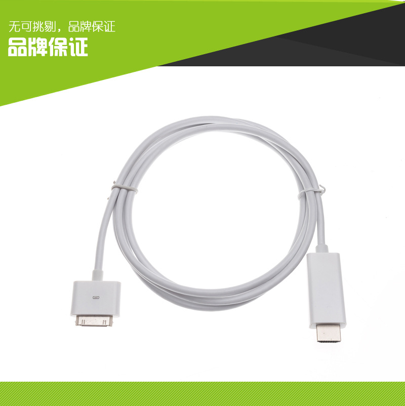 iPad转hdmi转接线生产厂家 iPad转hdmi转接线价格多少