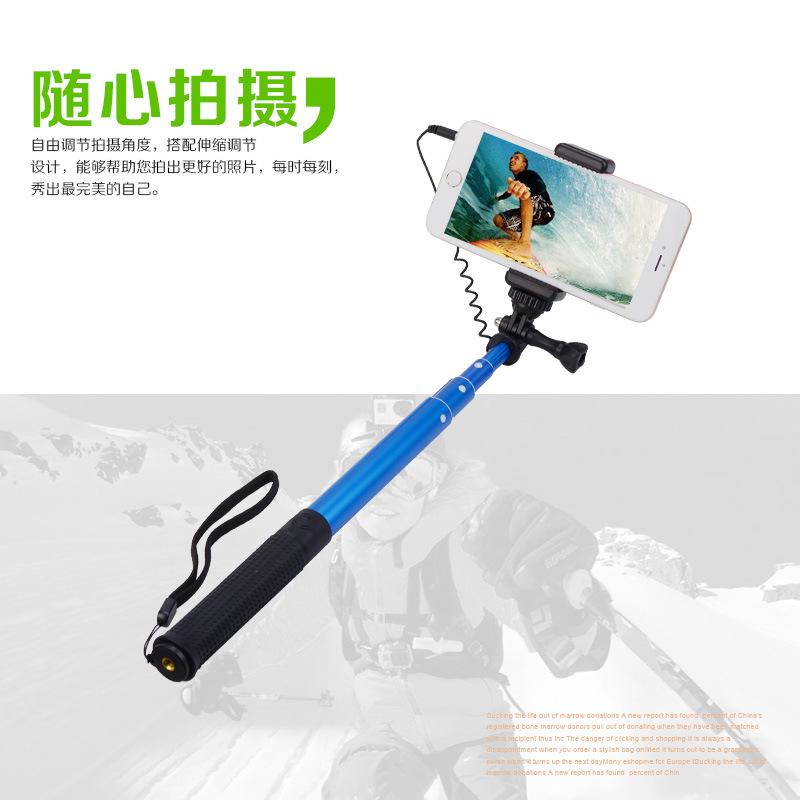 厂家批发线控GOPRO自拍杆蓝牙手机有线自拍杆 便携