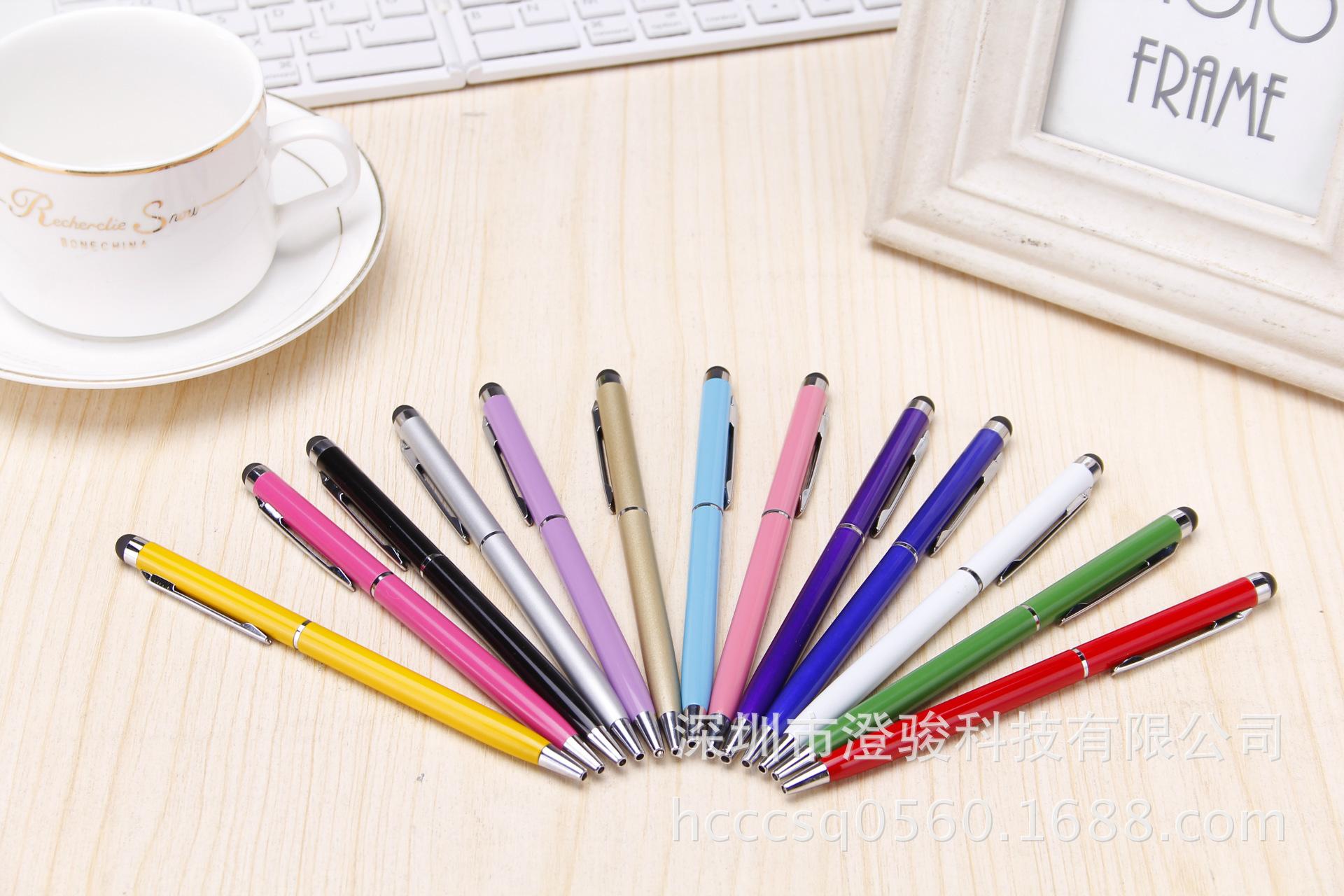 小高士多功能电容笔 两用手写笔 触摸笔 通用触控笔