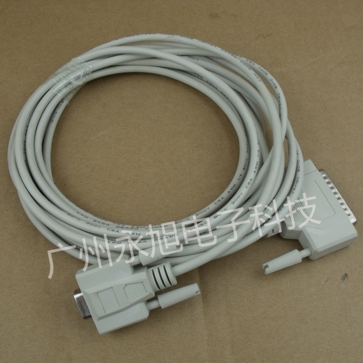 老款皮卡刻字机数据线 9孔25针串口线 打印线