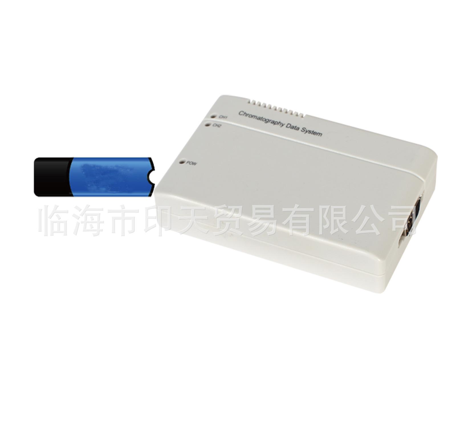 VI2010色谱数据工作站(USB版) 色谱工作站 气液相通用数据处理