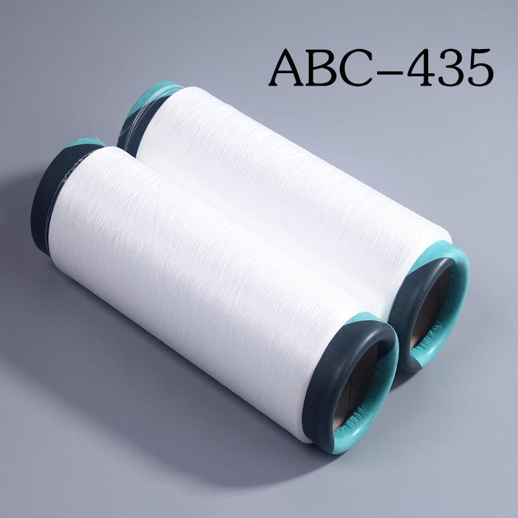 氨纶包覆纱规格 氨纶包覆纱厂家价格