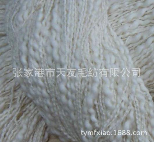 厂家直销2nm支到17nm支 混纺 全腈纶  花式纱 大肚纱