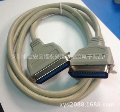 厂家直销打印机线 CN36连接线