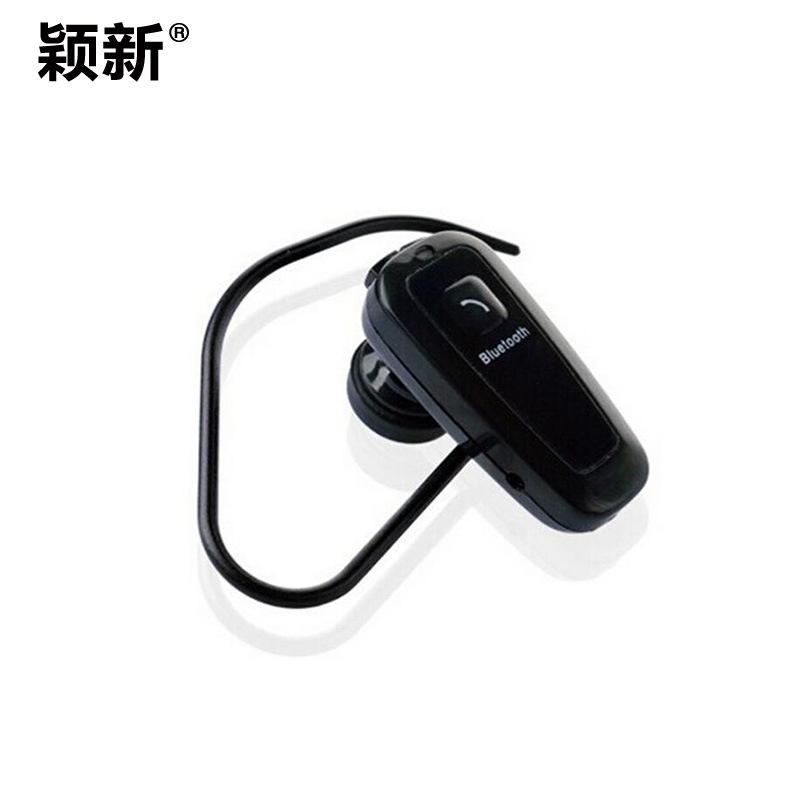 工厂直销商务BH320单声道蓝牙耳机 通用型免提通话礼品蓝牙耳机