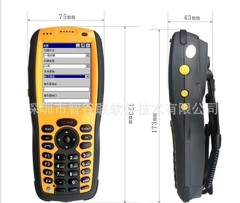 手持机PDA  WINCE6.0手持终端 RFID 仓储盘点PDA