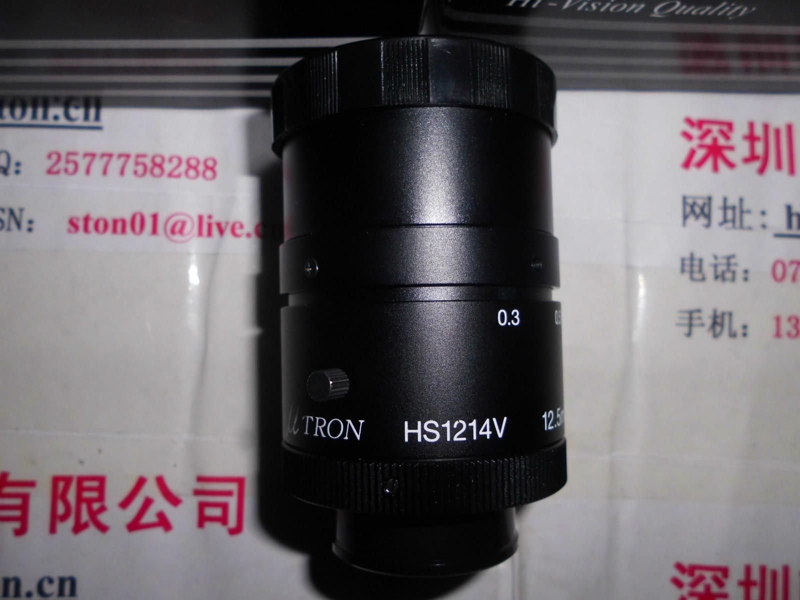 相机mytron HS1214V工业镜头