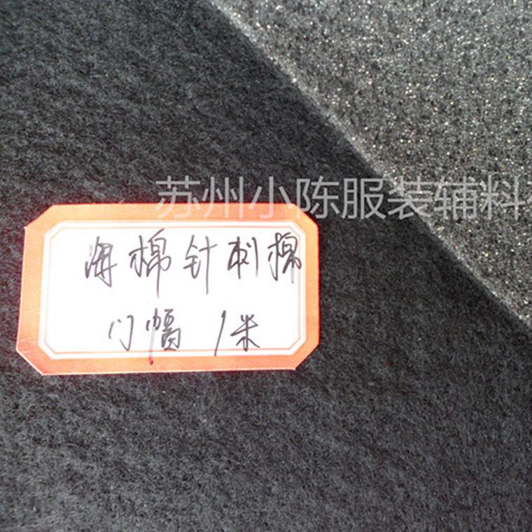 低价现货供应服装辅料复合针刺棉  可订做有无纺衬规格