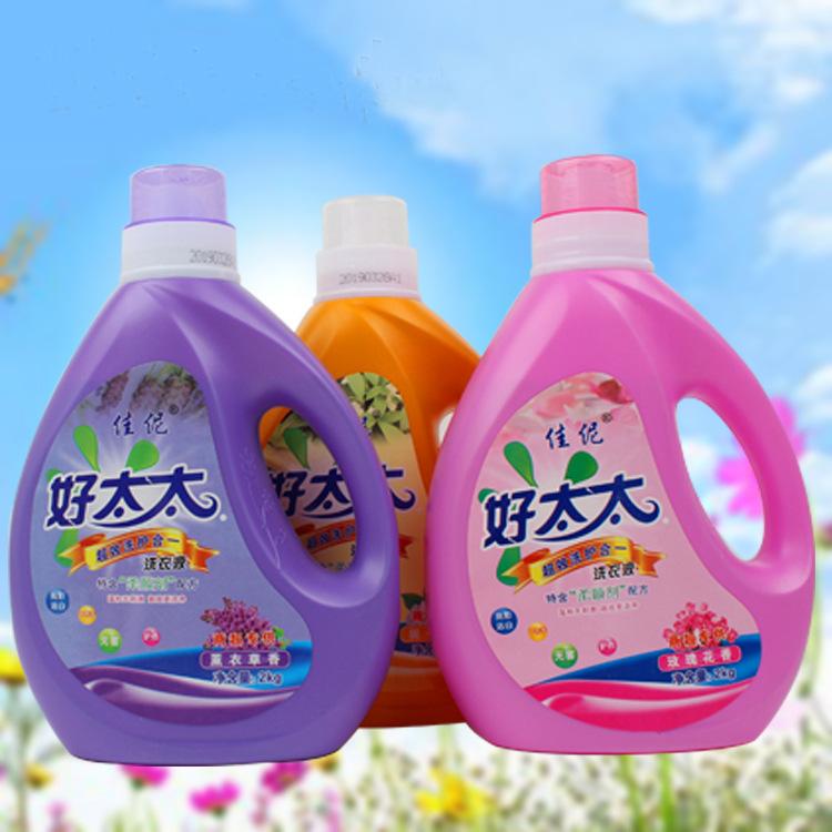 佳伲柔顺洗衣液 佳伲洗衣液效果 佳伲洗衣液价格实惠