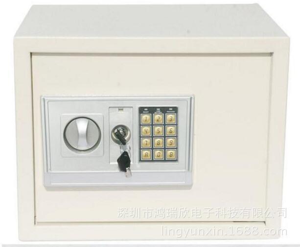 家用办公酒店双层电子密码保险箱保险柜保管箱报警功能safe box