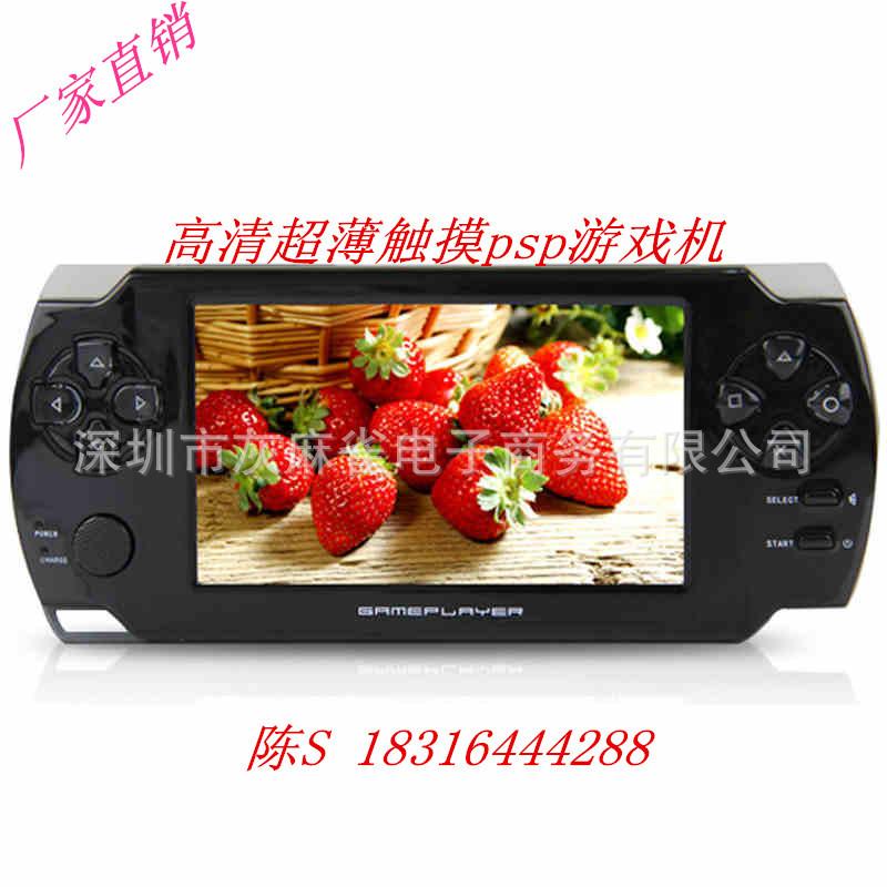 厂家直销4.3寸智能4G掌上游戏机 PSP/PSV高清屏幕触摸屏掌机