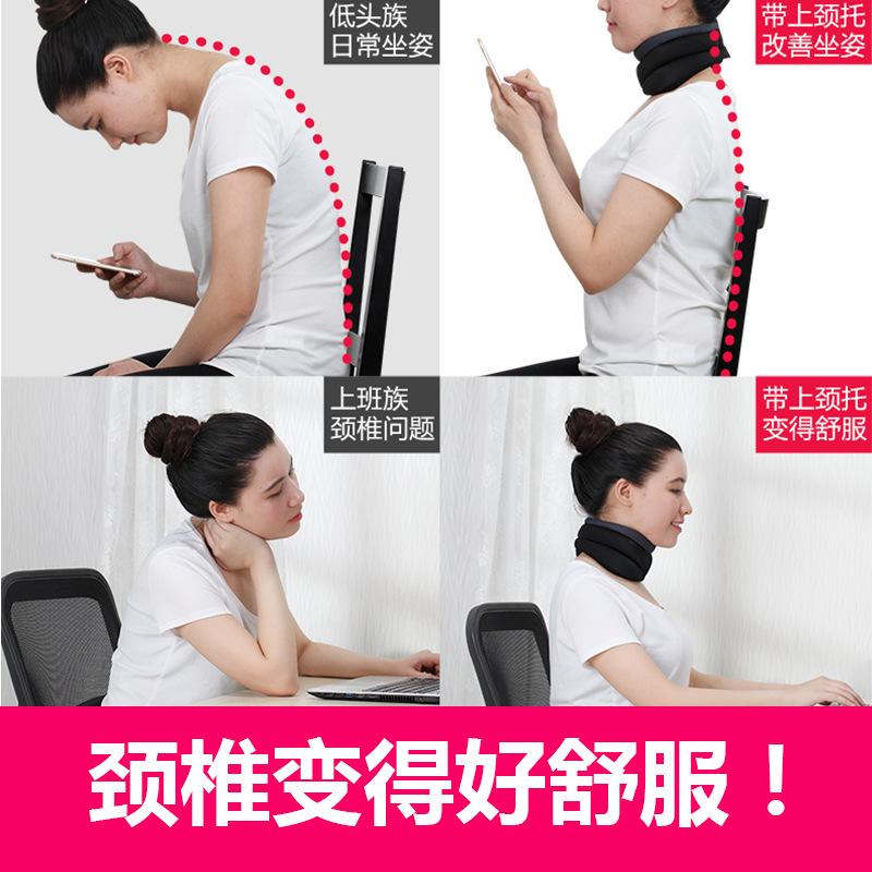 颈椎牵引器护颈带 家用颈部护具颈托价格