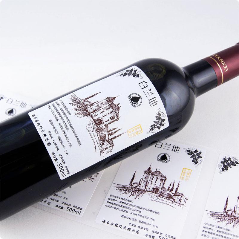 不干胶标签酒标厂家批发 不干胶标签酒标价格
