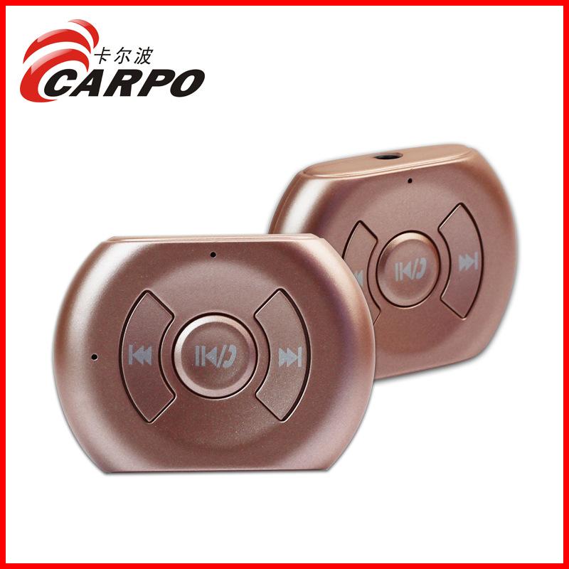 直插式车载无线蓝牙音频适配器4.0立体声音AUX接口手机音乐接收器