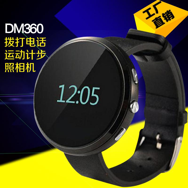 蓝牙智能手表价格 蓝牙智能手表哪个品牌实用