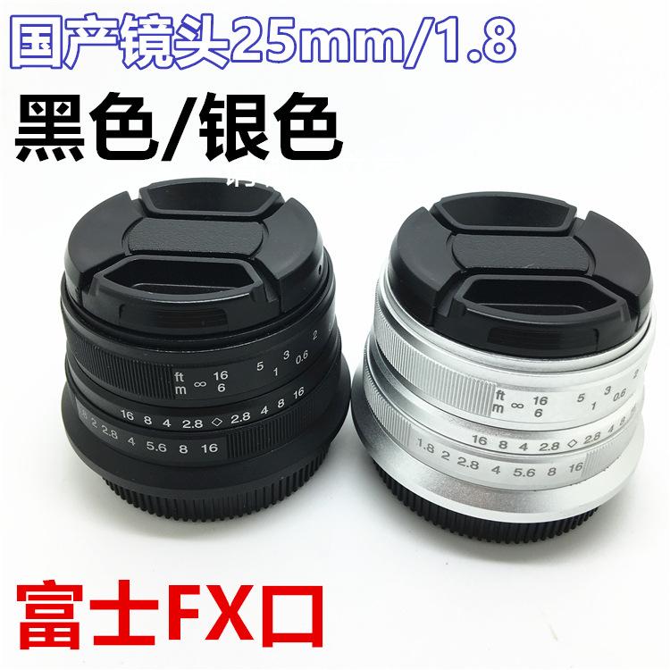 直批微单镜头25mm f1.8 25-1.8适用富士XT10 XM1 XT2 XA2相机