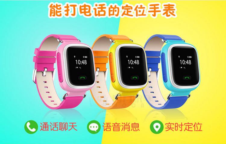 儿童智能手表推荐 儿童智能手表哪个牌子好